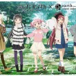 (c)Magica Quartet/Aniplex・Madoka Movie Project Rebellion