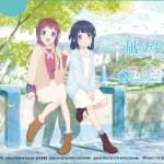 アースミュージック×「凪のあすから」コラボ決定!通販のクロコレで12/28(日)0時~販売開始!