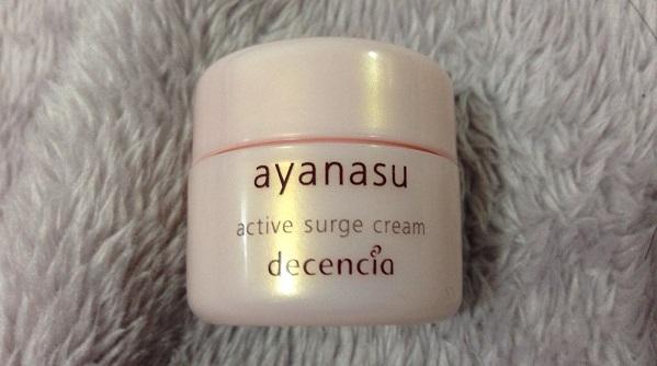 アヤナスの本音の口コミを評価!アヤナスのas クリーム効果とは!乾燥肌・敏感肌ケア化粧品No.1のアヤナスの全てを紹介します