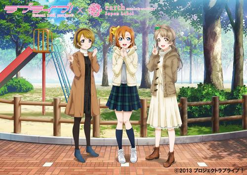 アースミュージックとラブライブ!School idol projectがコラボ!クロコレの通販で確実にゲットしよう!