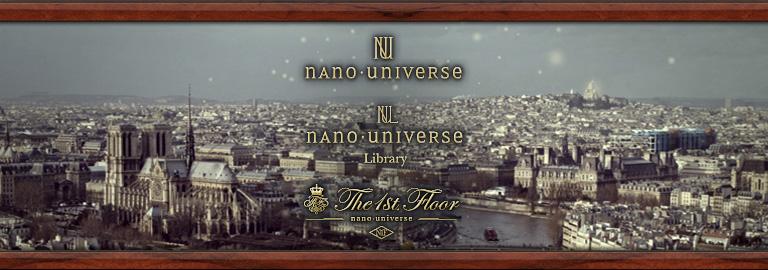 ナノユニバースの福袋2015の中身は?ZOZO?マガシーク?ナノユニバース(nano・universe)の通販はこちら